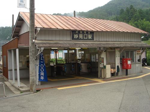 ひなびた駅.jpg
